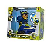 Герой с машинкой ГОНЩИК «Щенячий патруль» (синий), CH701G, купить