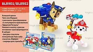 Герои «Щенячий патруль», BL8901BL8902