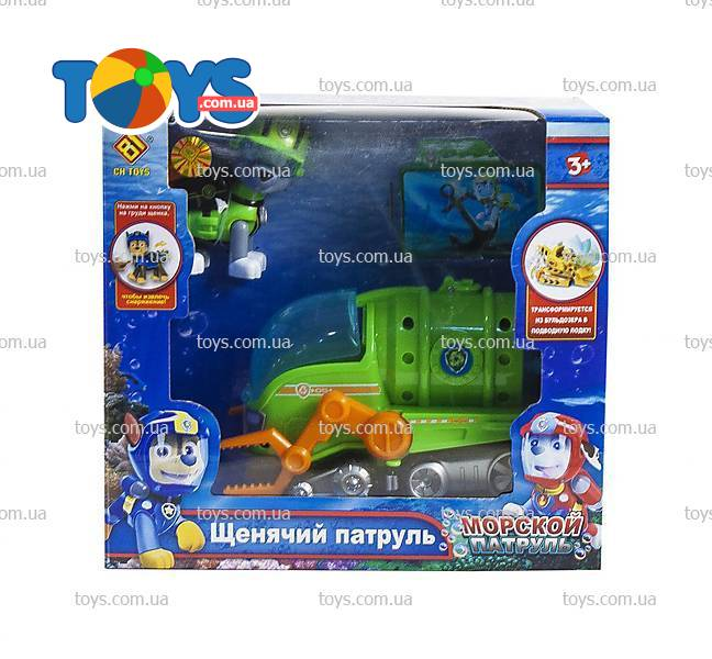 Hoffmeister игровой автомат