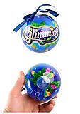 Кукла-сюрприз Glimmies в шаре, YM006L, отзывы