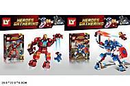 Героическая игрушка - конструктор, 75081-175081, купить