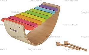 Гигантский ксилофон, 5026