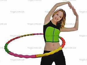 Гимнастический массажный обруч, M0250, отзывы