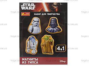 Магниты из гипса «Звездные войны», 12163021Р, цена