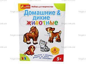 Гипс на магнитах «Домашние и дикие животные», 4006, игрушки