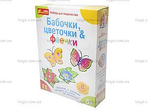 Гипс на магнитах «Феечки, бабочки, цветочки», 4007