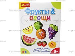 Гипс на магнитах «Фрукты и овощи», 4004, отзывы