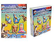 Герои Ледникового периода на магнитах, 4051, купить