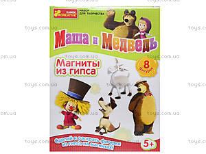 Гипс на магнитах «Маша и заяц», 4018, купить