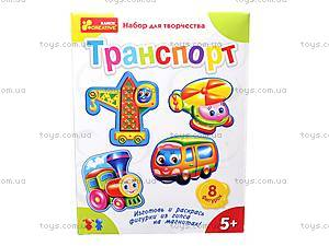 Гипс на магнитах «Транспорт», 4009, детские игрушки