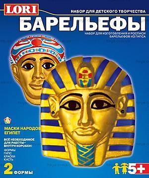 Гипсовые барельефы «Маски народов мира», H-020