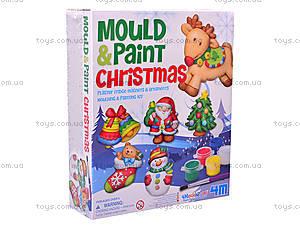 Гипсовый набор для росписи «Рождество», 03537