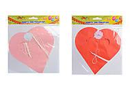 """Гирлянда для декора """"Сердечки"""" 3 метра (2 штуки в упаковке), 8428, магазин игрушек"""