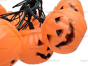 Светящаяся гирлянда «Хэллоуин», 17011-1, купить