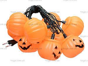 Светящаяся гирлянда «Хэллоуин», 17011-1, игрушки