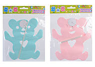 """Гирлянда """"Мишка"""" 3 метра, розовый и голубой, 2 штуки в упаковке , 8434, іграшки"""