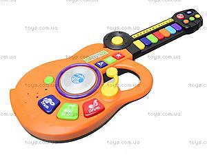 Интерактивная гитара «Я - музыкант», 7237, toys