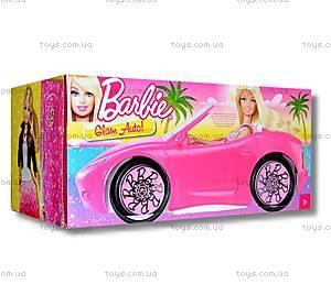 Гламурный кабриолет Барби, X7944, фото