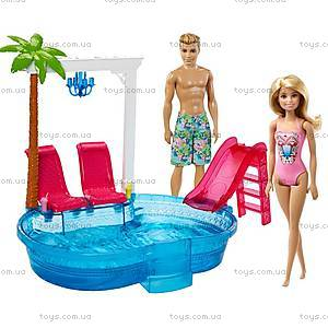 Гламурный бассейн Barbie, DGW22