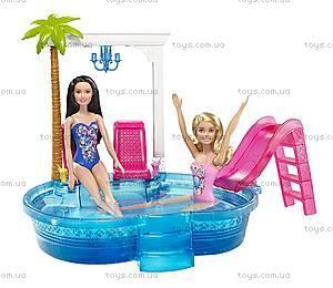 Гламурный бассейн Barbie, DGW22, отзывы