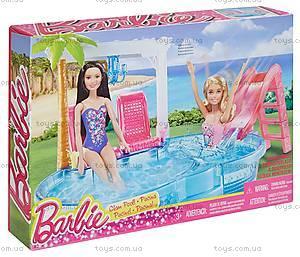 Гламурный бассейн Barbie, DGW22, цена