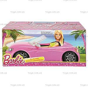 Гламурный кабриолет для Барби, DGW23, фото