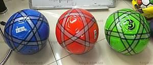 Глянцевый футбольный мяч, 4 цвета, BT-FB-0111, купить