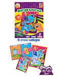 Глиттерные раскраски «Магия блеска. Котик», VT4801-14, купить