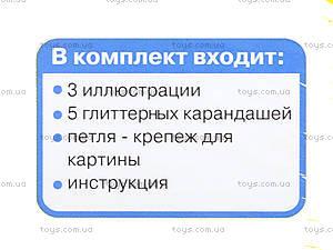 Глиттерные раскраски «Магия блеска. Обезьянка», VT4801-13, отзывы