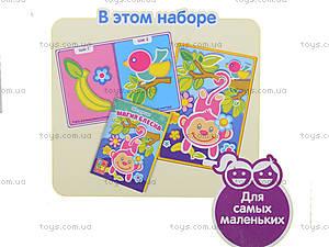 Глиттерные раскраски «Магия блеска. Обезьянка», VT4801-13, цена
