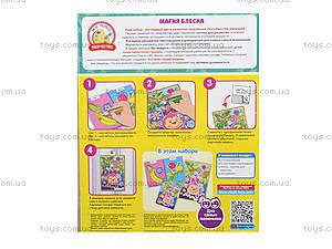 Глиттерные раскраски «Магия блеска. Обезьянка», VT4801-13, игрушки