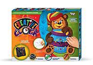 Глиттерный медвежонок - часы, СС-01-05, купить