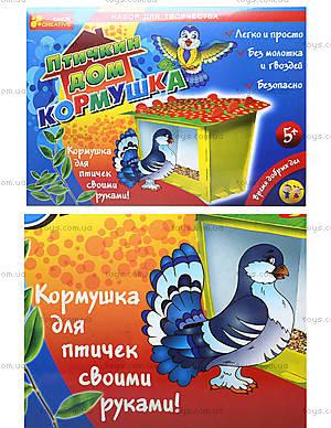 Набор для творчества «Кормушка для птиц», 3049-02