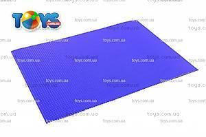 Гофрокартон цветной A4,10 листов, PP13-256К, игрушки