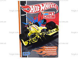 Гофрокартон цветной металлизированный Hot Wheels, HW14-258K