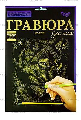 Golden гравюра «Волк», ГР-А4-02-08з