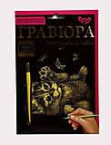 Голден гравюра «Игра с бабочками», ГР-А5-24з, купить