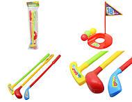 Игрушечный набор для гольфа, BS246, купить