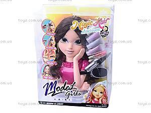 Голова куклы «Model girls», 7035B, фото