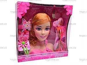 Голова куклы, с набором косметики, 83024, детские игрушки