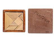 Детская головоломка «Танграм», , фото