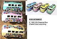 Голубой автобус Classical Bus (Pastel Color), KT5060YFW