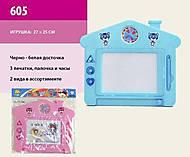 Голубой домик - доска для рисования, 605, купить