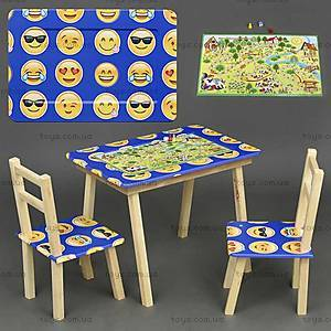 Голубой столик - пенал с настольной игрой, С066