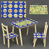 Голубой столик - пенал с настольной игрой, С066, магазин игрушек