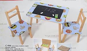 Голубой столик - пенал с настольной игрой, С066, купить