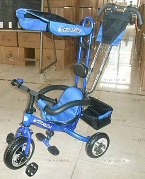 Голубой трехколесный велосипед , LT-2012 BLUE