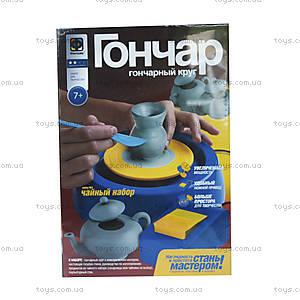 Гончарство для детей «Чайный набор», 217005