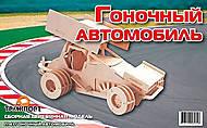 Конструктор деревянный «Гоночный автомобиль», П141, тойс