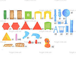 Парк развлечений серии «Мой маленький пони», SM1001ABC, магазин игрушек